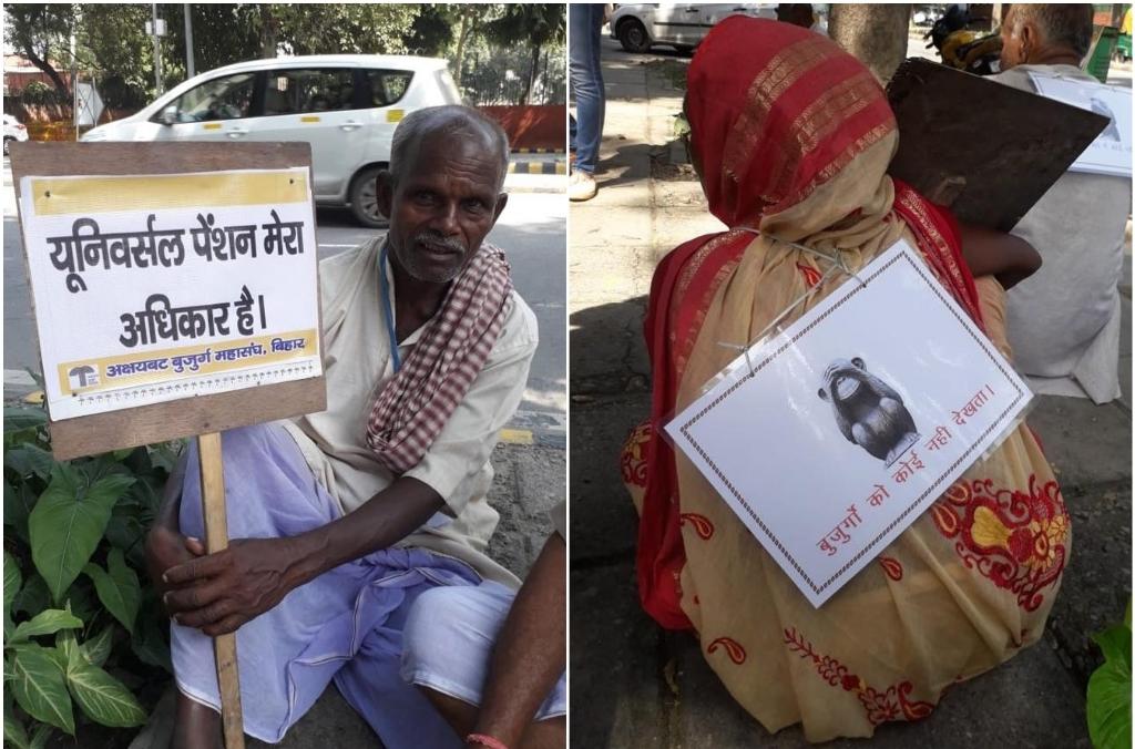 बीते 30 सितंबर और एक अक्टूबर को विभिन्न राज्यों से आए बुजुर्गों ने उचित पेंशन की मांग को लेकर नई दिल्ली में प्रदर्शन किया. (फोटो साभार: पेंशन परिषद)