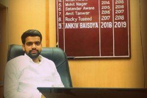 एबीवीपी नेता अंकिव बैसोया (फोटो साभार: फेसबुक)