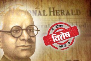 के. रामाराव. (जन्म: 09 नवंबर 1896 - अवसान: 24 मई 1953) (ग्राफिक्स: मनिंदर पाल सिंह)