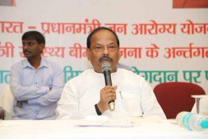 झारखंड के मुख्यमंत्री रघुबर दास. (फोटो साभार: फेसबुक)