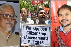 Citizenship protest Hiren Gohain Akhil Gogoi