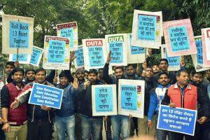 31 जनवरी 2019 को नई दिल्ली में 13 पॉइंट रोस्टर के खिलाफ हुआ प्रदर्शन। (फोटो: पीटीआई)