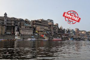 Varansi ganga kabir agrawal the wire