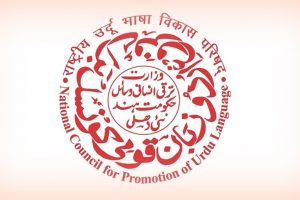 NCPUL Logo