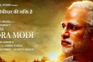 PM Narendra Modi Facebook