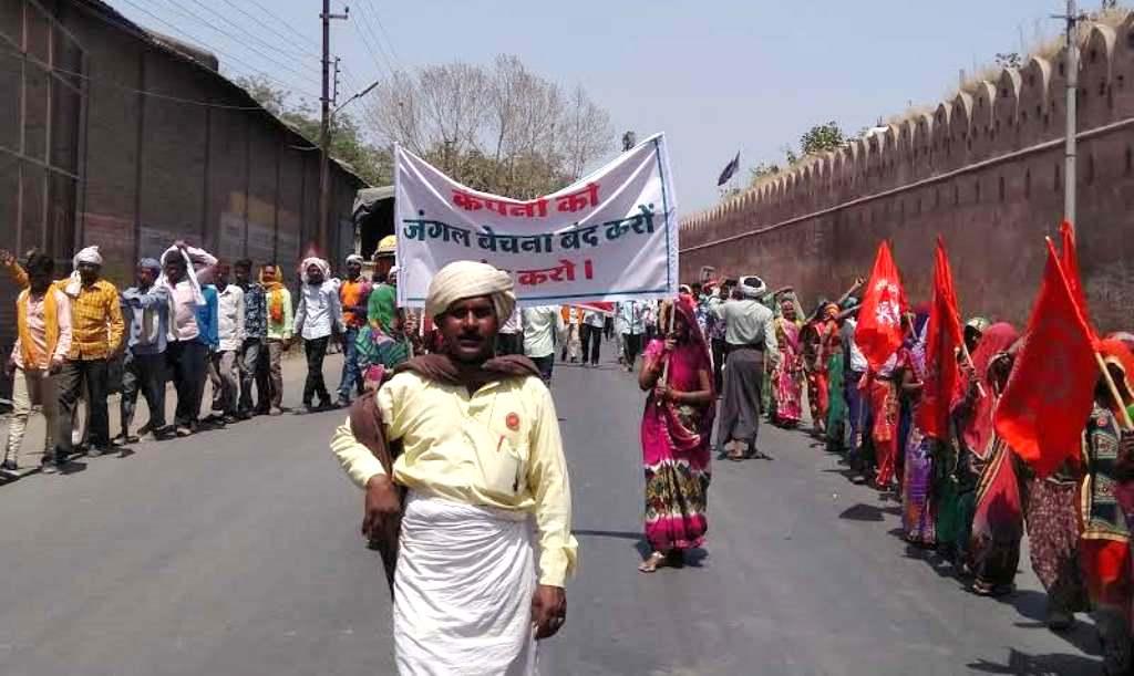 Tribal Protest Madhya Pradesh