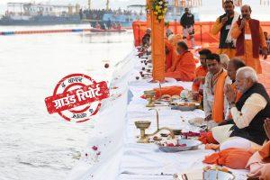 The Prime Minister, Shri Narendra Modi performing the Ganga Pujan, at Prayagraj, in Uttar Pradesh on December 16, 2018. The Chief Minister of Uttar Pradesh, Shri Yogi Adityanath is also seen. PIB Photos