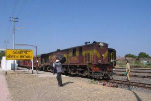 (फोटो साभार: India Rail Info/VIC Lines)