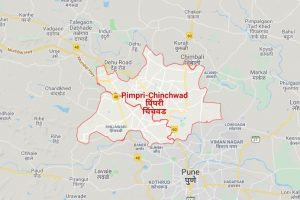 Pimpri Chinchwad