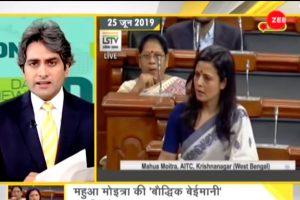 Sudhir Chaudhary Mahua Moitra DNA