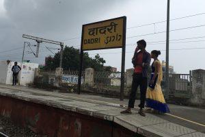 गौतम बुद्धनगर जिला का दादरी (फोटो: संतोषी मरकाम)