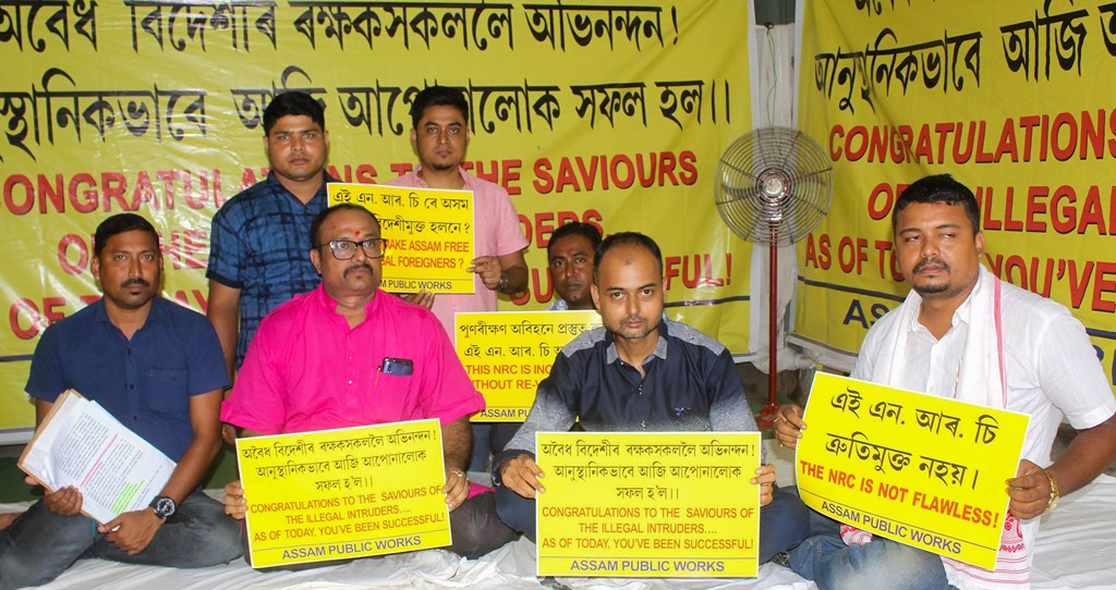Guwahati: Members of Assam Public Works (APW) sit in protest after declaration of final draft of National Register of Citizens (NRC), in Guwahati, Saturday, Aug 31, 2019,. (PTI Photo) (PTI8_31_2019_000121B)