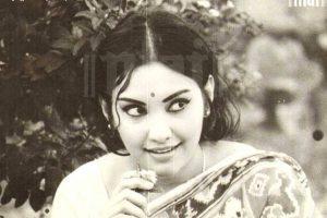 अभिनेत्री विद्या सिन्हा (फोटो साभार: नेशनल फिल्म आर्काइव ऑफ इंडिया)