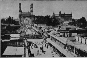 Charminar_Old_Wikimedia_Commons