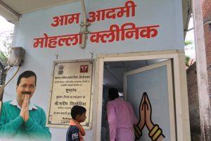 Mohalla Clinic Delhi The Wire