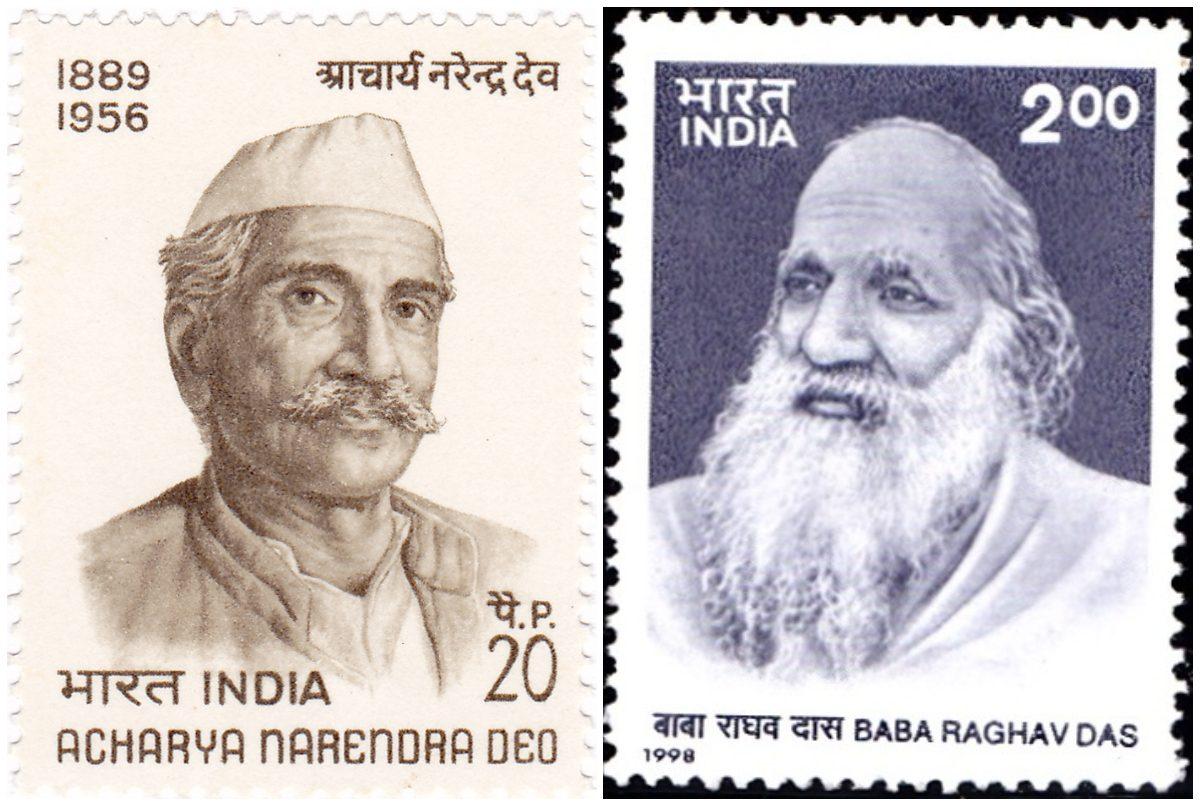 आचार्य नरेंद्र देव और बाबा राघव दास. (फोटो साभार: विकिपीडिया)