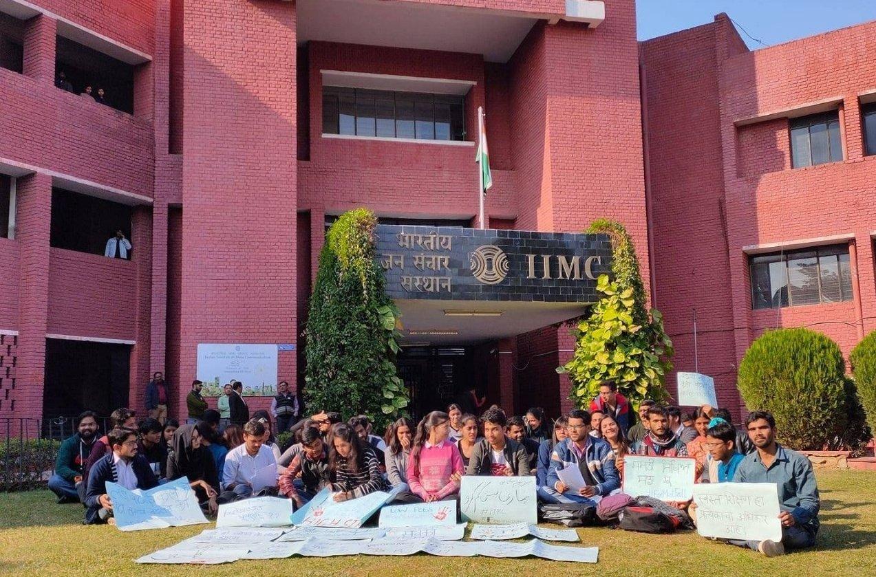 IIMC Fee Protest Twitter