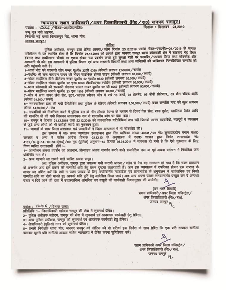 रामपुर जिला प्रशासन द्वारा जारी किया गया नोटिस. (फोटो साभार: इंडियन एक्सप्रेस)