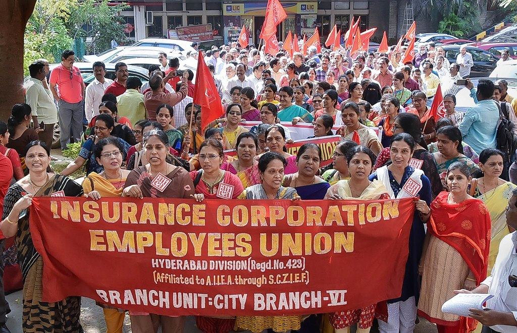 Hyderabad: Insurance employees stage a protest demostraion in support of the nationwide strike called by ten trade unions in protest against the alleged anti-people policies of the Centre, in Hyderabad, Wednesday, Jan. 8, 2020. (PTI Photo) (PTI1_8_2020_000081B) *** Local Caption ***