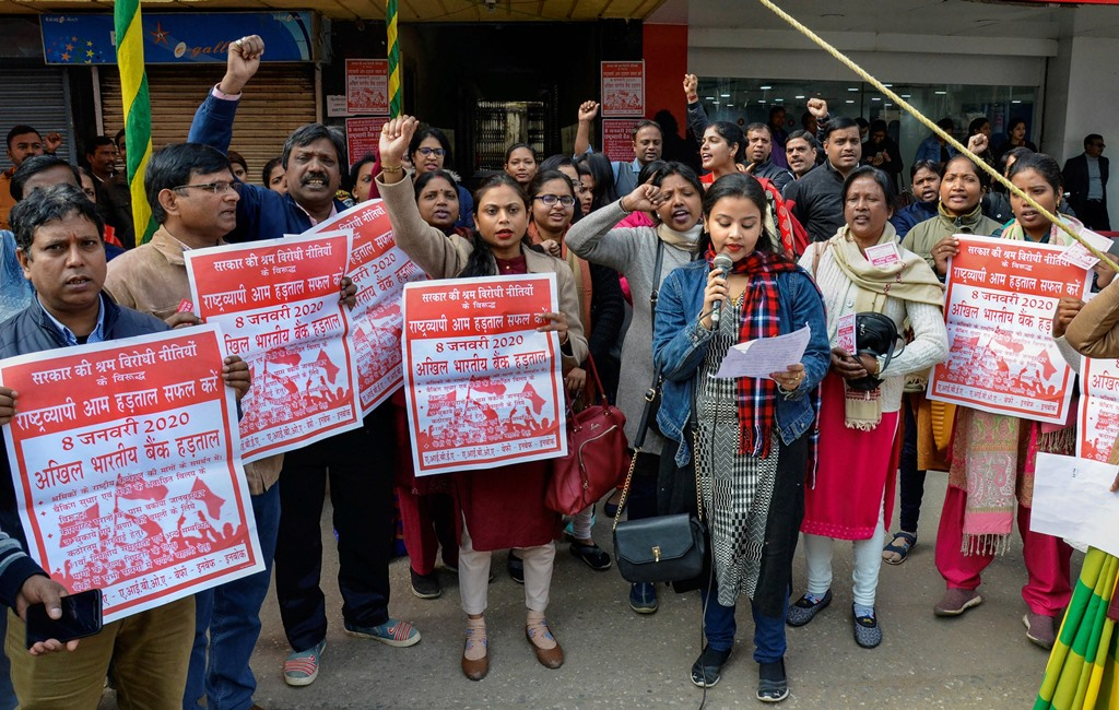 Ranchi: Bank emplyees stage a protest during a nationwide strike called by ten trade unions to protest against the alleged anti-people policies of the Centre, in Ranchi, Wednesday, Jan. 8, 2020. (PTI Photo) (PTI1_8_2020_000078B) *** Local Caption ***