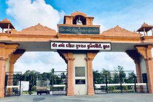 वीर नर्मद दक्षिण गुजरात यूनिवर्सिटी (फोटो साभार: फेसबुक/@VNSGUSRT)