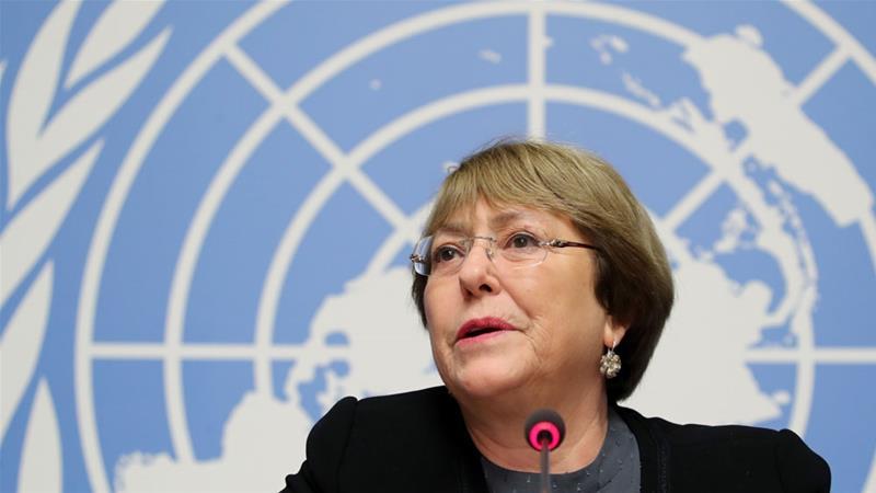 संयुक्त राष्ट्र के उच्चायुक्त मिशेल बैशलेट (फोटो: रॉयटर्स)
