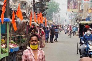 Bihar Sharif Corona Story