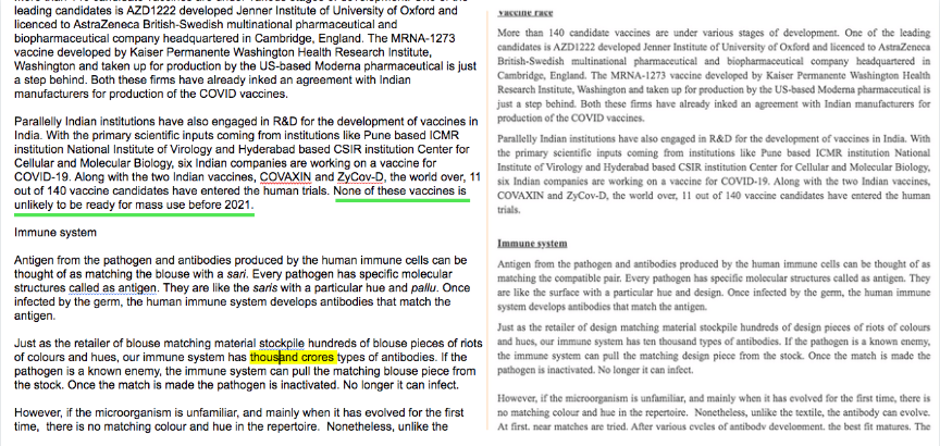 To the left, the copy released by India Science Wire of the statement by Dr TV Venkateswaran, and to the right, a screenshot of the same statement in the PIB's official website. The deleted line is highlighted in green.