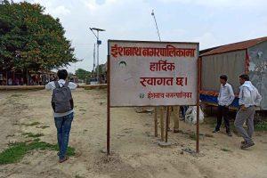 भारत-नेपाल सीमा. (सभी फोटो: अभिनव प्रकाश)