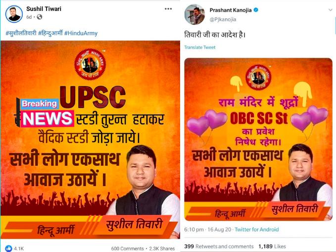 सुशील तिवारी की पोस्ट (बाएं) प्रशांत का ट्वीट, जो डिलीट किया जा चुका है.
