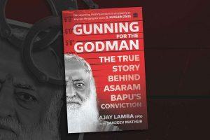 आईपीएस अधिकारी अजय पाल लांबा की किताब गनिंग फॉर द गॉडमैन. (फोटो साभार: फेसबुक/हार्पर कॉलिन्स)