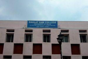 दौलत राम कॉलेज. (फोटो साभार: फेसबुक)