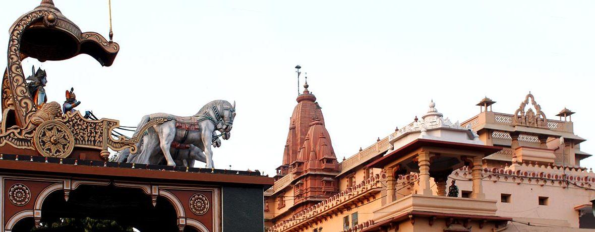 मथुरा में कृष्ण जन्मस्थान मंदिर परिसर. (फोटो साभार: www.uptourism.gov.in)