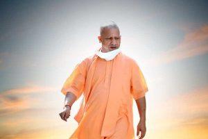 योगी आदित्यनाथ. (फोटो साभार: फेसबुक/MYogiAdityanath)