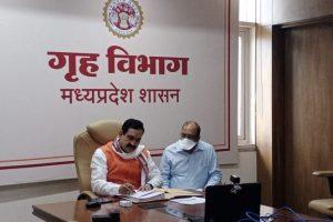 मध्य प्रदेश के गृह मंत्री नरोत्तम मिश्रा. (फोटो साभार: फेसबुक/DrNarottamMisra)