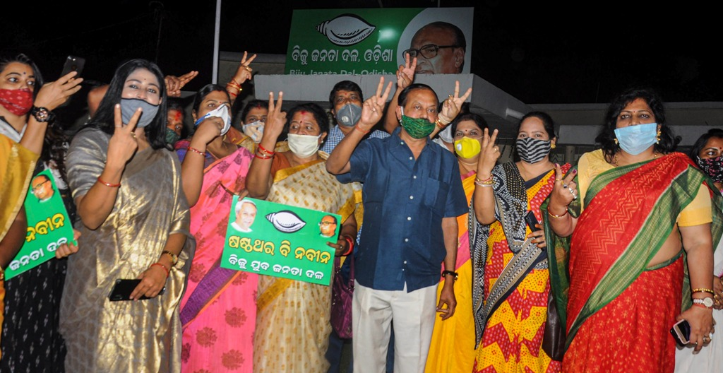 Bhubaneswar: BJD workers celebrate the party candidates victory on Balasore Sadar and Tirtol seats during the Odisha bypolls, at party office in Bhubaneswar, Tuesday, Nov. 10, 2020. (PTI Photo)(PTI10-11-2020 000220B)