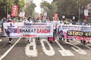 कृषि कानूनों को रद्द करने के साथ दिसंबर 2020 में हुए भारत बंद के दौरान एक प्रदर्शन. (फोटो: पीटीआई)