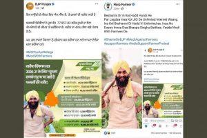 पंजाब भाजपा के आधिकारिक फेसबुक पेज से किए गए ट्वीट और हार्प फार्मर के नाम से मशहूर मॉडल द्वारा जताई गई आपत्ति का स्क्रीनशॉट.