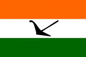 बोडोलैंड पीपुल्स फ्रंट का लोगो. (फोटो साभार: विकिपीडिया)
