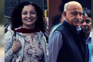 प्रिया रमानी और एमजे अकबर.  (फोटोः पीटीआई)
