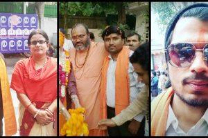 रागिनी तिवारी, दीपक सिंह हिंदू और अंकित तिवारी.
