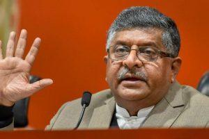 रविशंकर प्रसाद. (फोटो: पीटीआई)
