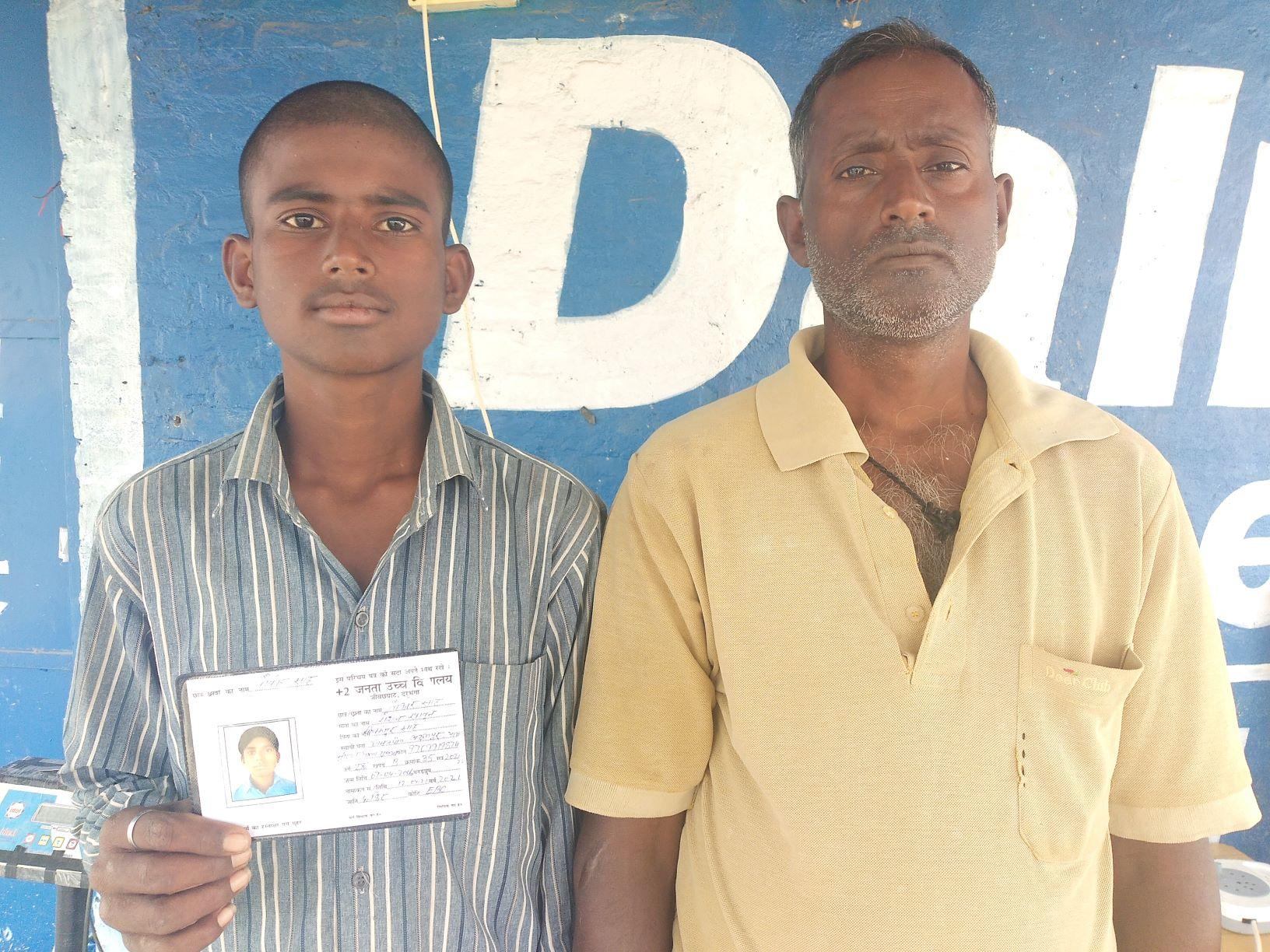 Bihar Darbhanga Student