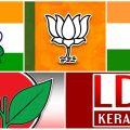 TMC BJP Congress AIADMK LDF Elections