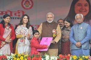 हरियाणा में पानीपत से साल 2015 को बेटी बचाओ बेटी पढ़ाओ योजना का शुभारंभ प्रधानमंत्री नरेंद्र मोदी ने किया था. (फाइल फोटो)