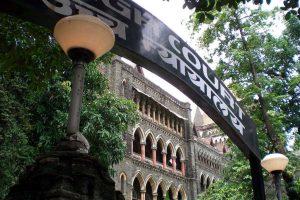 बॉम्बे हाई कोर्ट (फोटो : पीटीआई)