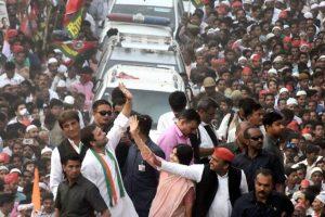 UP Akhilesh Dimple Rahul