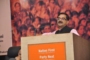 Tarun Vijay Blog