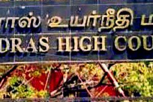 Madras-High-Court PTI 1