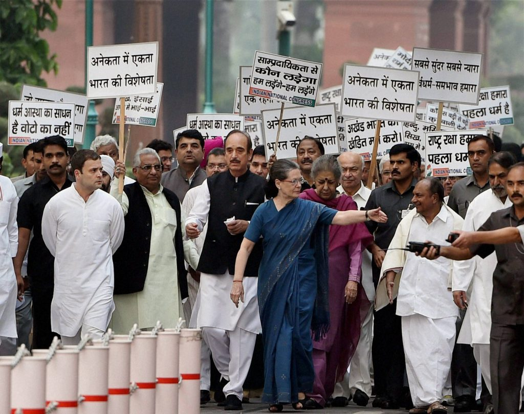 Intolerance March by opposition congress PTI